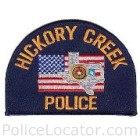 Hickory Creek Police Department Patch