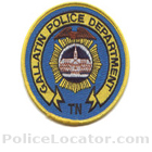 Gallatin Police Department Patch