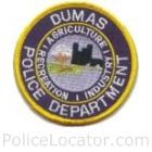 Dumas Police Department Patch